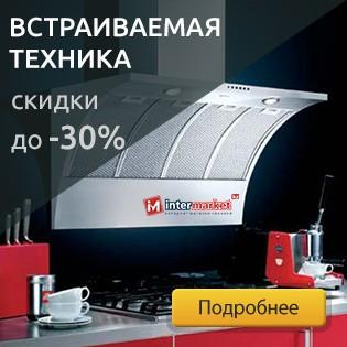 Intermarket 1