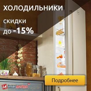Intermarket 3